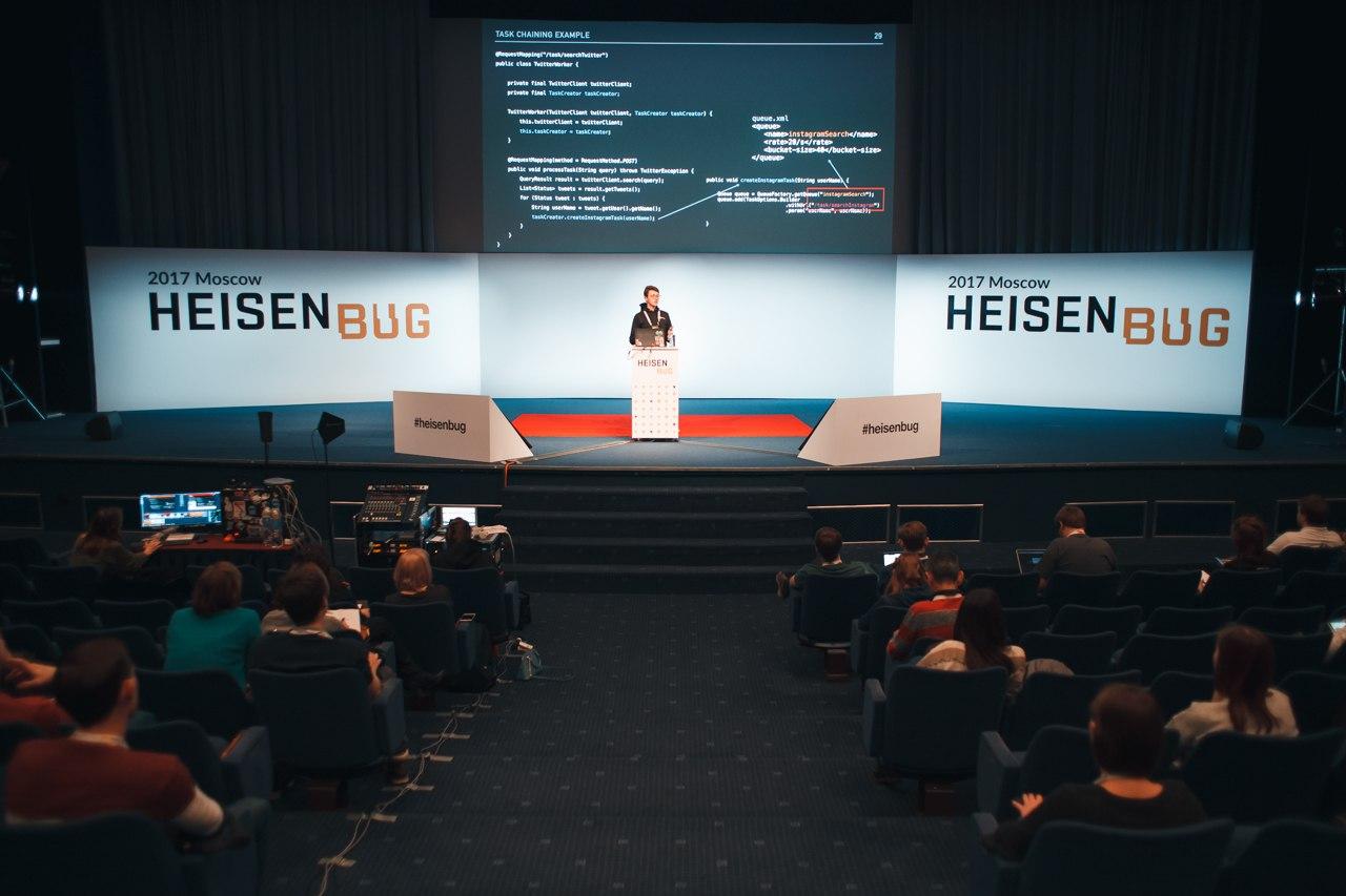 От танков до АЭС: оглядываясь на Heisenbug 2017 Moscow - 10