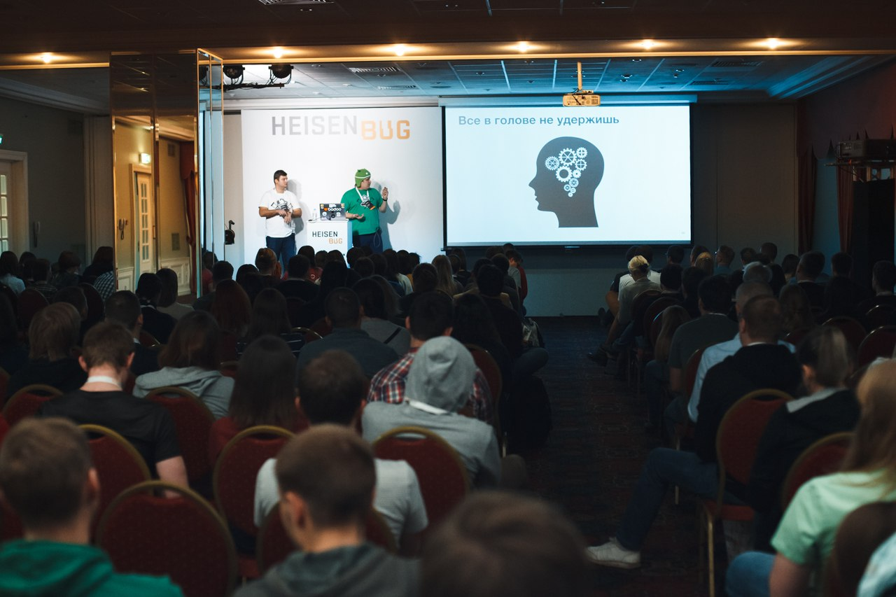 От танков до АЭС: оглядываясь на Heisenbug 2017 Moscow - 3