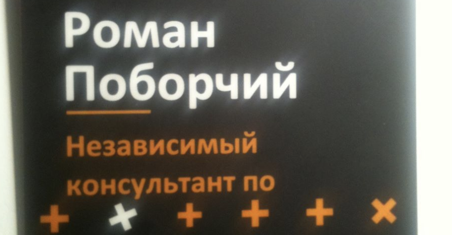 От танков до АЭС: оглядываясь на Heisenbug 2017 Moscow - 9