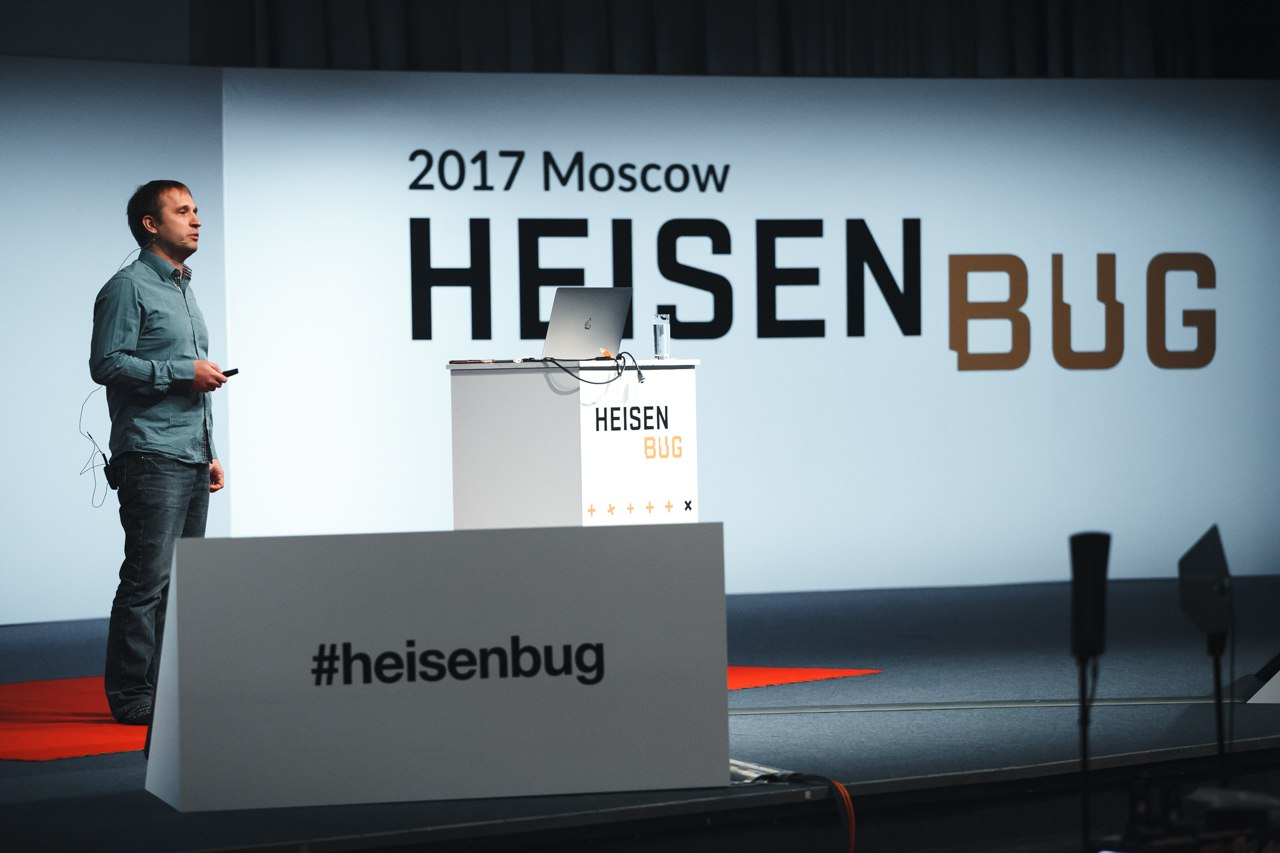 От танков до АЭС: оглядываясь на Heisenbug 2017 Moscow - 1