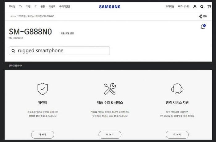 Под модельным номером Samsung SM-G888N0 скрывается не Galaxy X, а защищенный смартфон