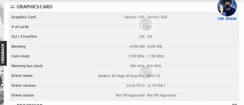 Стали известны параметры CPU Intel Core i7-8709G