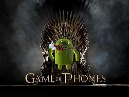 House Android image