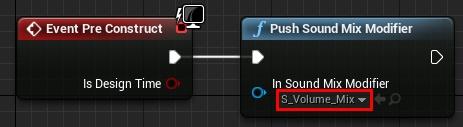 Туториал по Unreal Engine. Часть 7: звук - 55