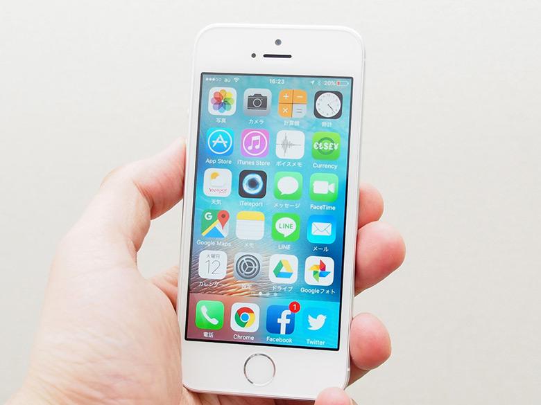 Apple придется заплатить $25 000 за каждый день задержки документов