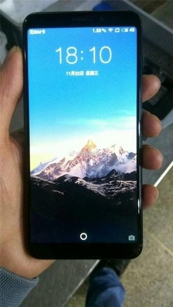 Бюджетный смартфон Meizu mblu может получить производительную платформу