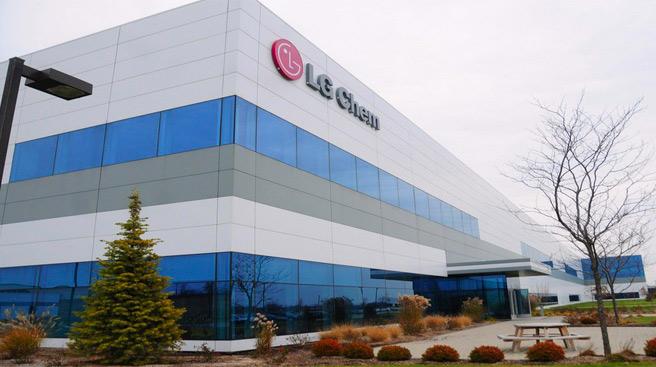 LG Chem инвестирует $280 млн в расширение производства