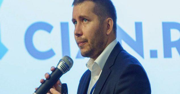 Максим Мельников - Генеральный директор ЦИАН