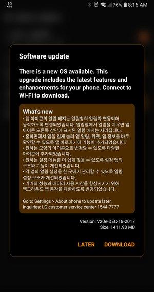 Первыми обновление получили пользователи в Южной Корее