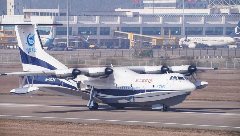 AVIC AG600 Kunlong стал самым крупным из производящихся самолётов-амфибий