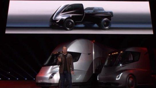 Илон Маск обещал выпустить грузовик с открытой платформой