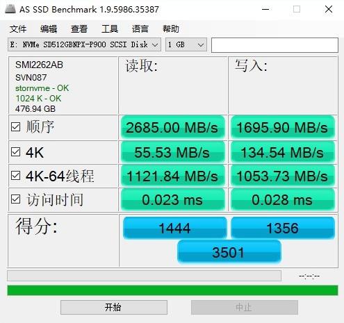 Mirage NP900 — первый потребительский SSD на контроллере Silicon Motion SM2262