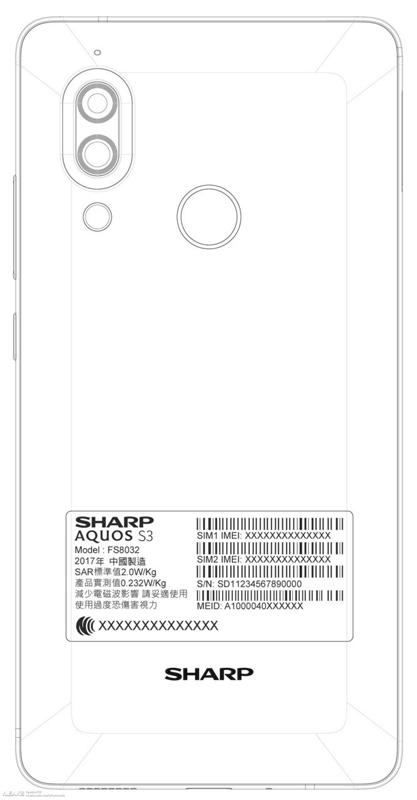 Аппарат станет преемником модели Sharp Aquos S2, выпущенной в августе прошлого года