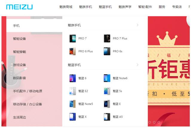По слухам, Meizu отказалась от линейки смартфонов MX