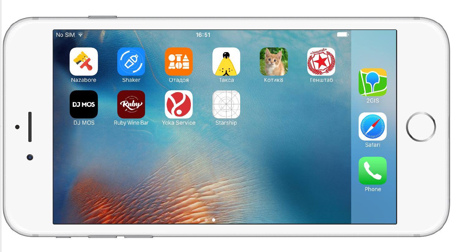 Просыпаешься, а твое приложение на главной в App Store - 3