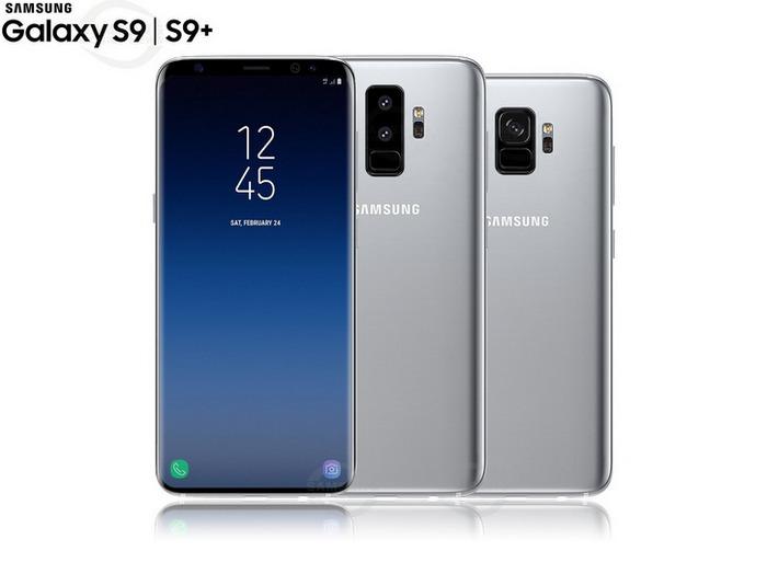 Появилась информация об объеме памяти смартфонов Samsung Galaxy S9 и Galaxy S9+