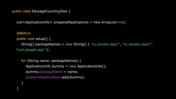 Практика написания Android-тестов. Лекция Яндекса - 22