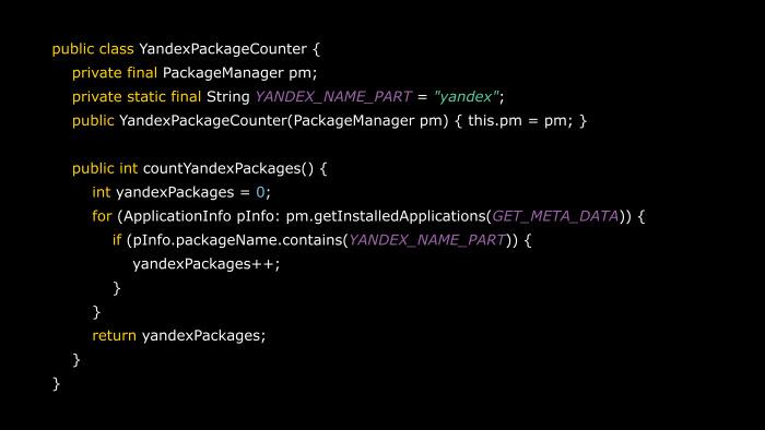 Практика написания Android-тестов. Лекция Яндекса - 24