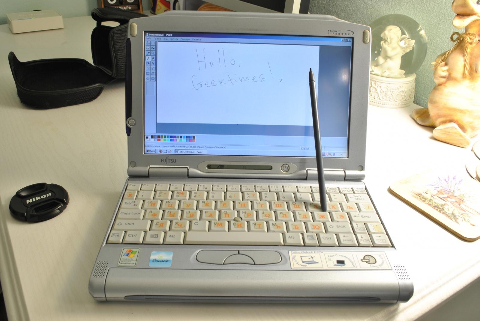 Ультрабук начала 2000-х – обзор Fujitsu LifeBook P-1032 - 1