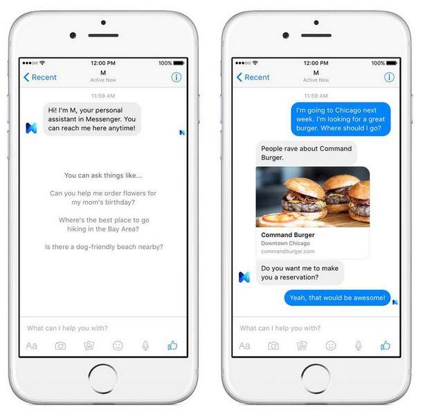 Facebook закрывает ассистент Facebook M