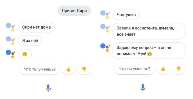 Google Assistatn вскоре может заговорить на русском