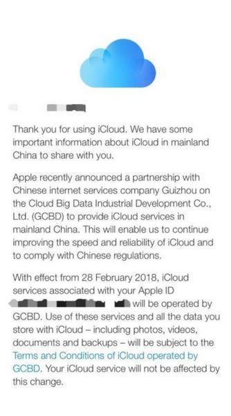 Apple переведёт все данные iCloud китайских пользователей на сохранение сторонней компании