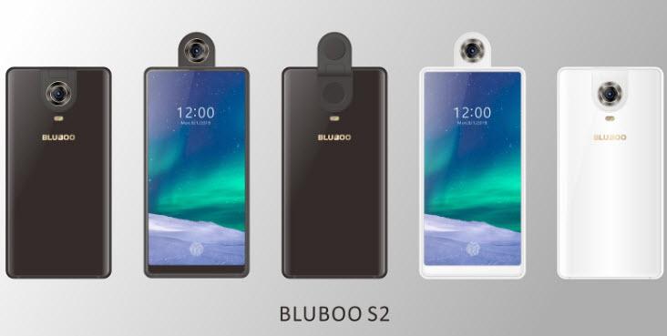 Смартфоны Bluboo S2 и Bluboo S3 получат подэкранные дактилоскопические датчики