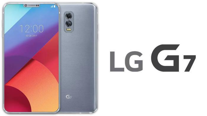 Смартфон LG G7 получит Snapdragon 845