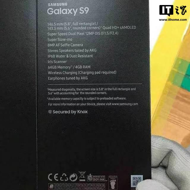Фотография упаковки Samsung Galaxy S9 подтверждает характеристики смартфона