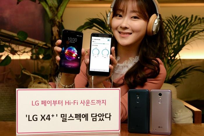 Защищенный смартфон LG X4+ с SoC Snapdragon 425 и поддержкой LG Pay оценен в $280