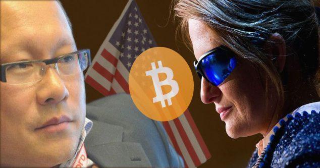 Наталья Касперская Борис Ким  про bitcoin