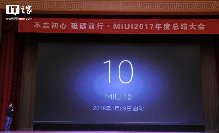 Xiaomi работает над MIUI 10