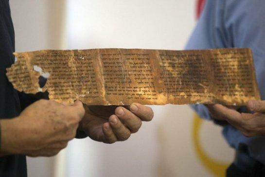 Ученые узнали, какие ритуалы проводили древние иудейские сектанты