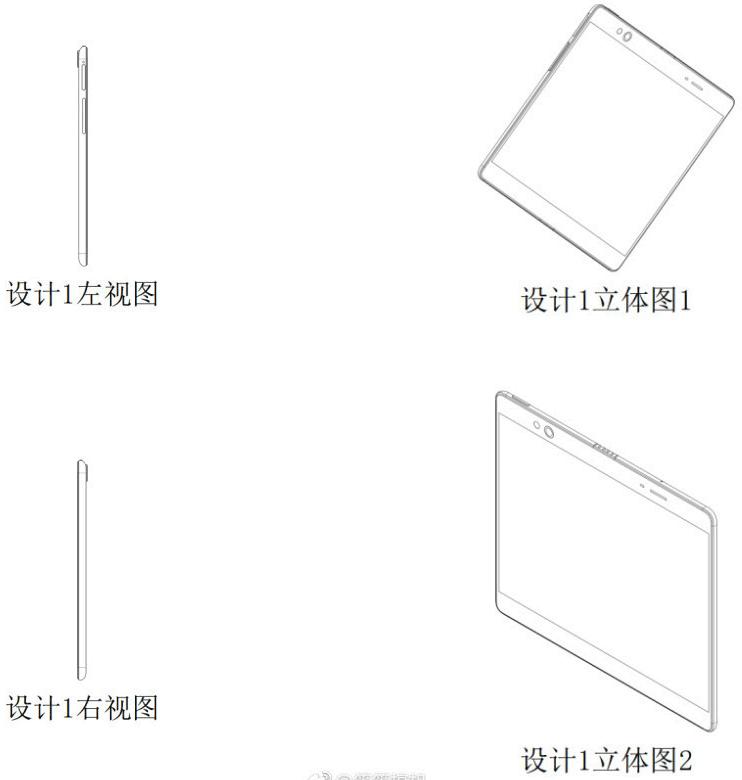 Особенностью разработки является элемент, обеспечивающий подвижное соединение двух половин устройства