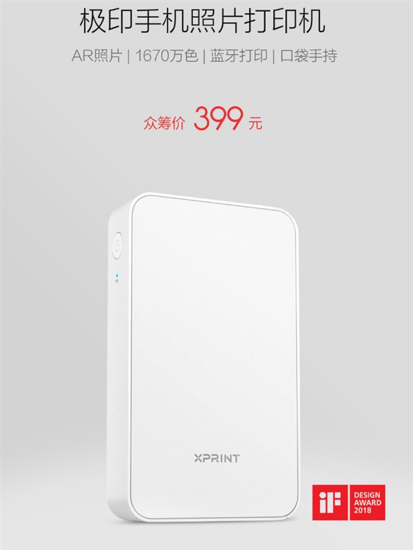 Фотографии, напечатанные на принтере Xiaomi Xprint Pocket AR Photo Printer, становятся анимированными через камеру смартфона