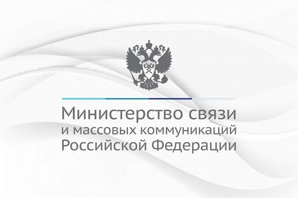Минкомсвязь будет регулировать сбор всех биометрических данных россиян