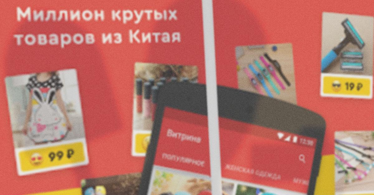 Groupon Mail.ru