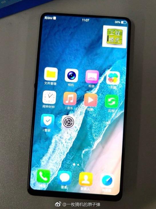 Смартфон Vivo с экраном во всю фронтальную панель