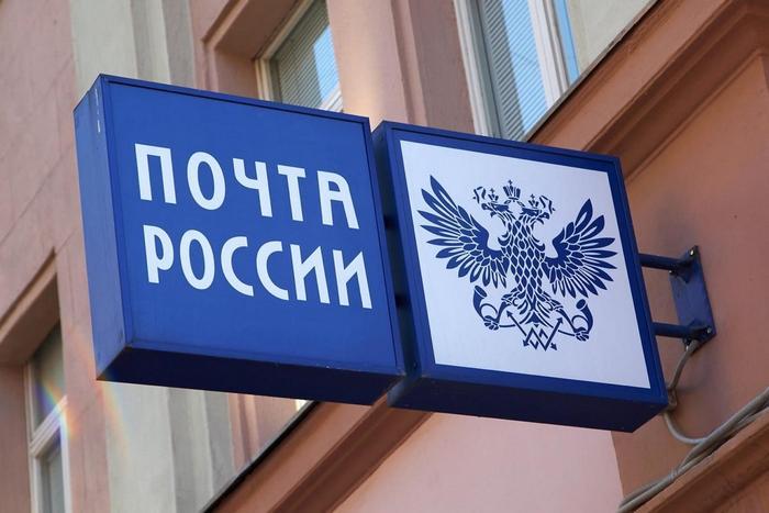 «Почта России» вводит электронную подпись, позволяющую получать отправления, не заполняя бумажные квитанции