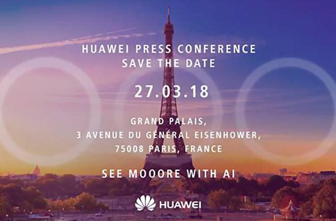 Смартфон Huawei P20 с тремя объективами и системой ИИ представят в парижском Большом дворце 27 марта