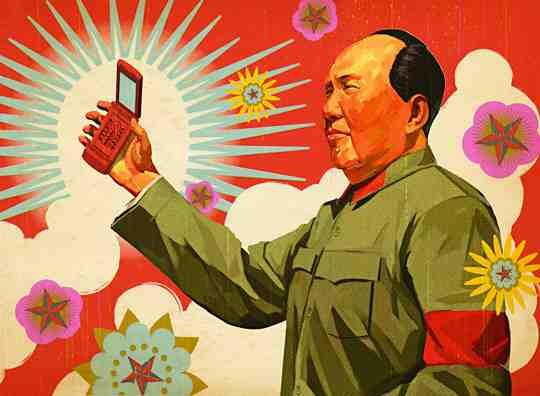 В 2017 году китайские производители отгрузили 1,4 млрд смартфонов и 500 млн мобильных телефонов