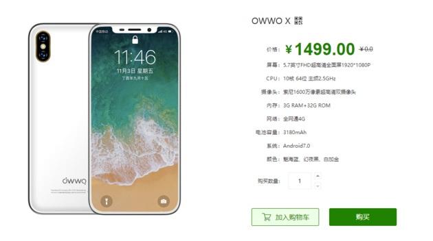 Owwo X — новый клон iPhone X стоимостью $235