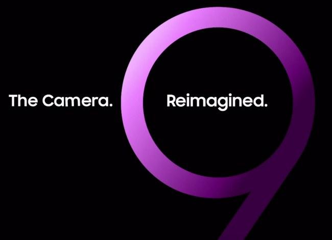 Новый тизер Samsung Galaxy S9 рекламирует камеру смартфона