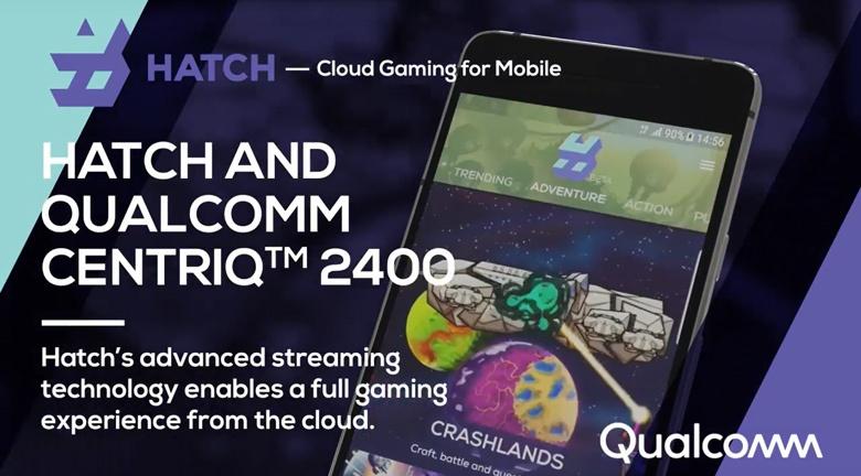 Процессоры Qualcomm Centriq 2400 с 48 ядрами оптимизированы для облачных нагрузок