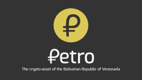 Венесуэла вывела на рынок национальную криптовалюту Petro