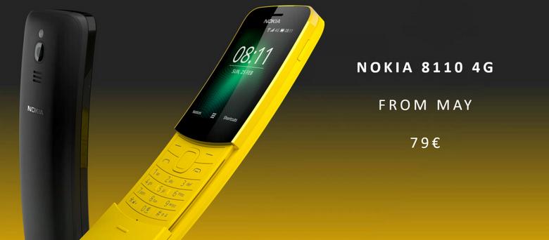 Обновленный телефон Nokia 8110 из «Матрицы» с камерой и поддержкой 4G будет стоить 79 евро