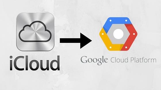 Apple пользуется услугами ЦОД Google