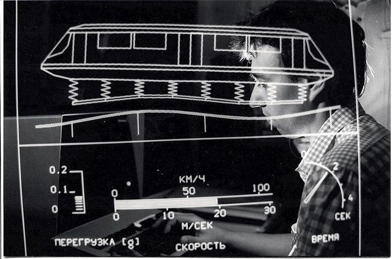 Советский маглев: будущее, которое не случилось - 10