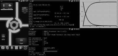 EDC-устройство для сисадмина: Linux в кармане - 5
