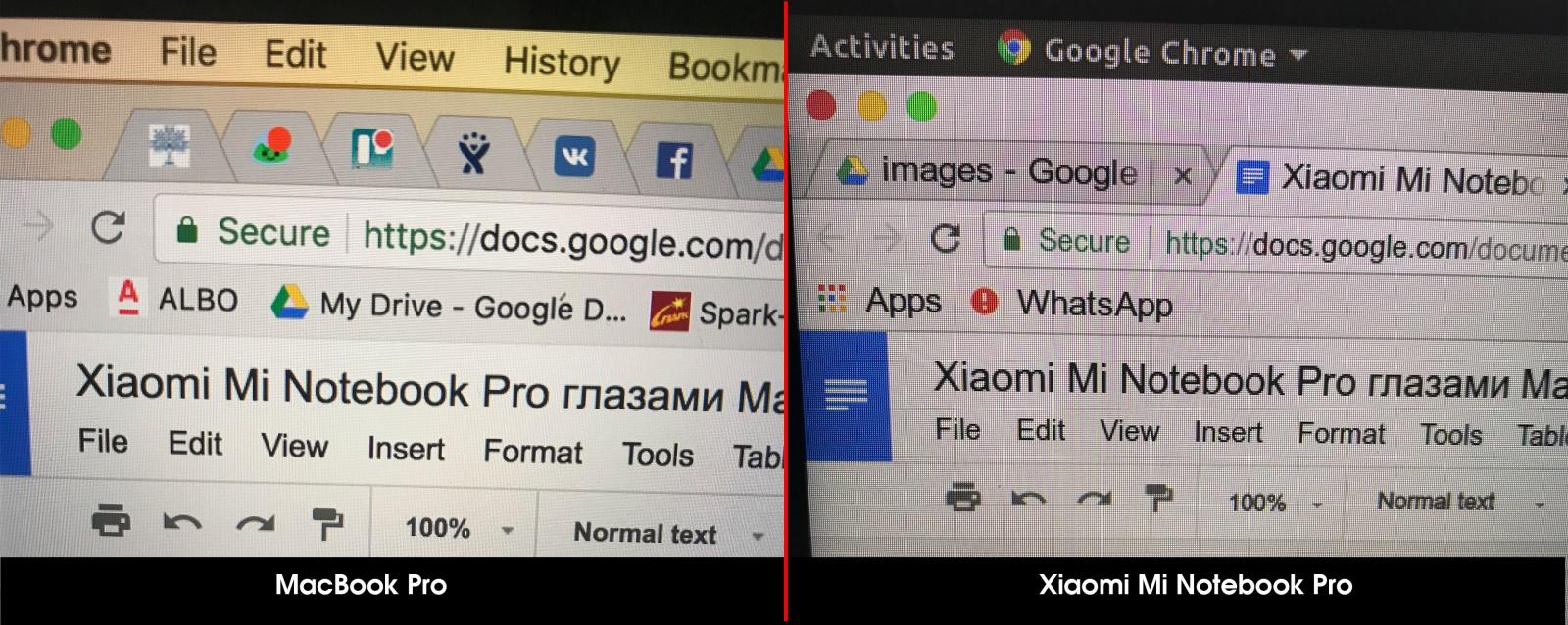 Xiaomi Mi Notebook Pro как основной инструмент веб-разработчика (глазами маковода) - 11